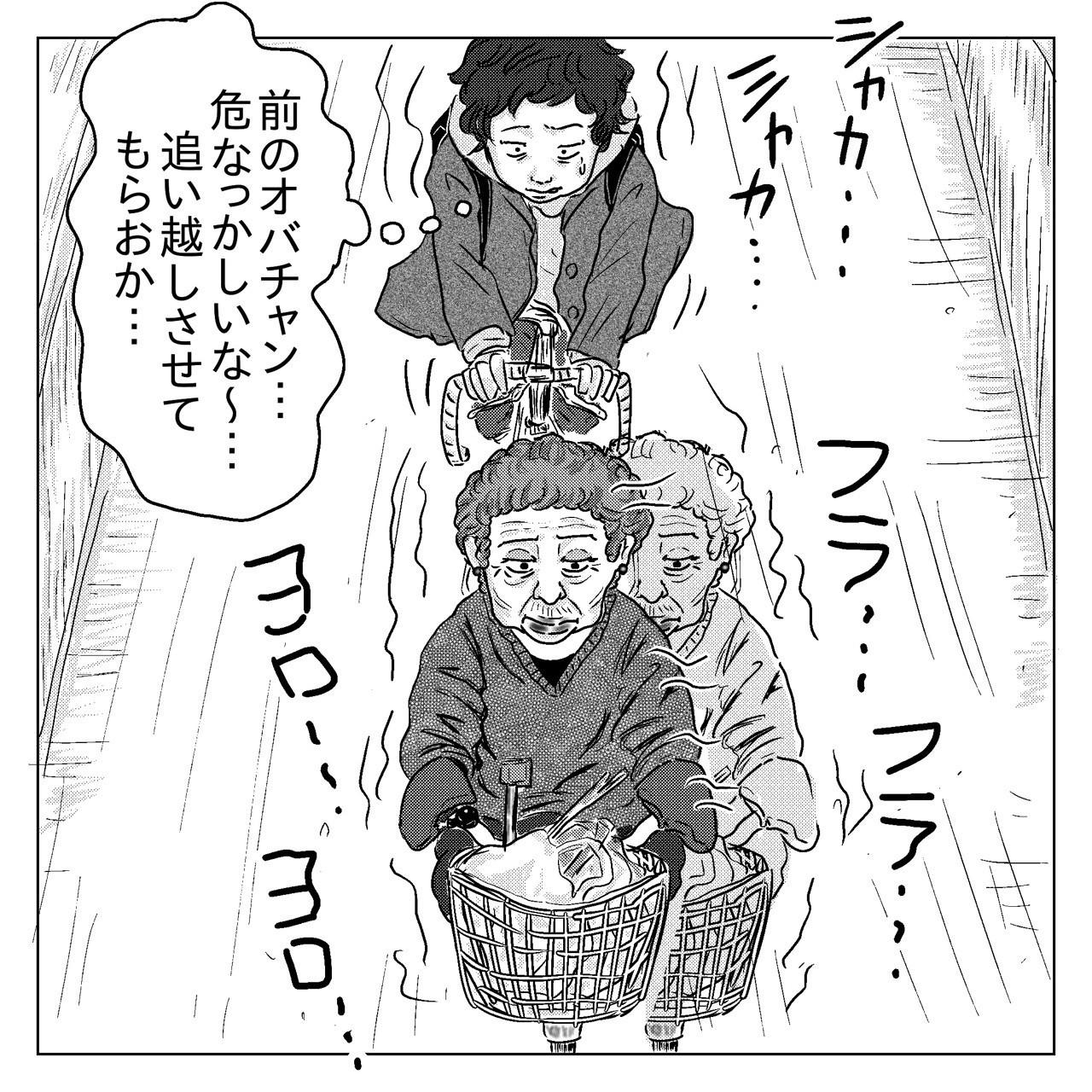 #漫画 #あるある