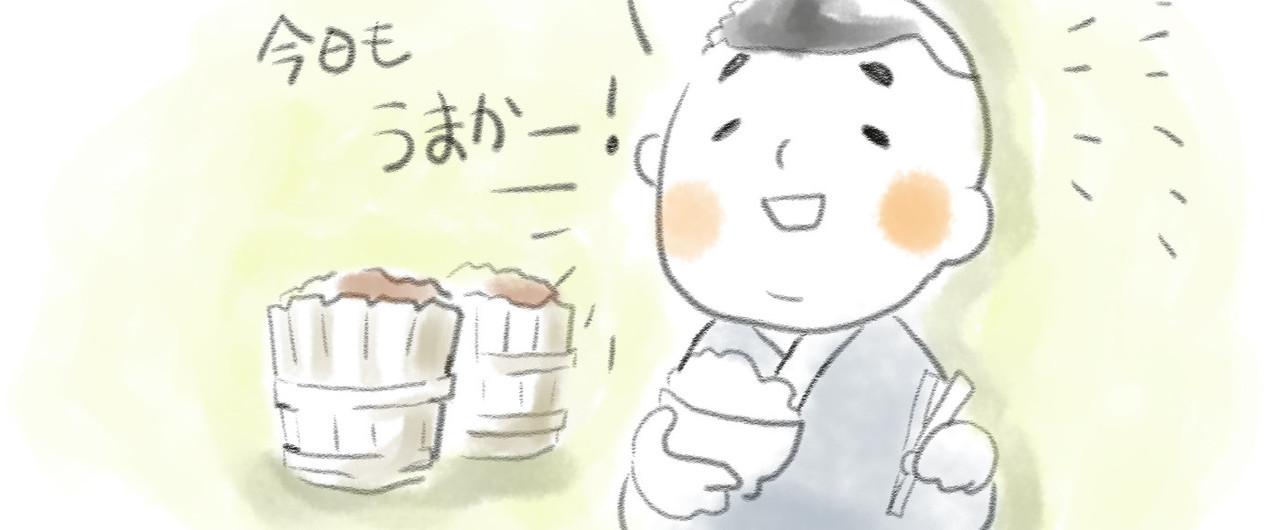 西郷さん_03