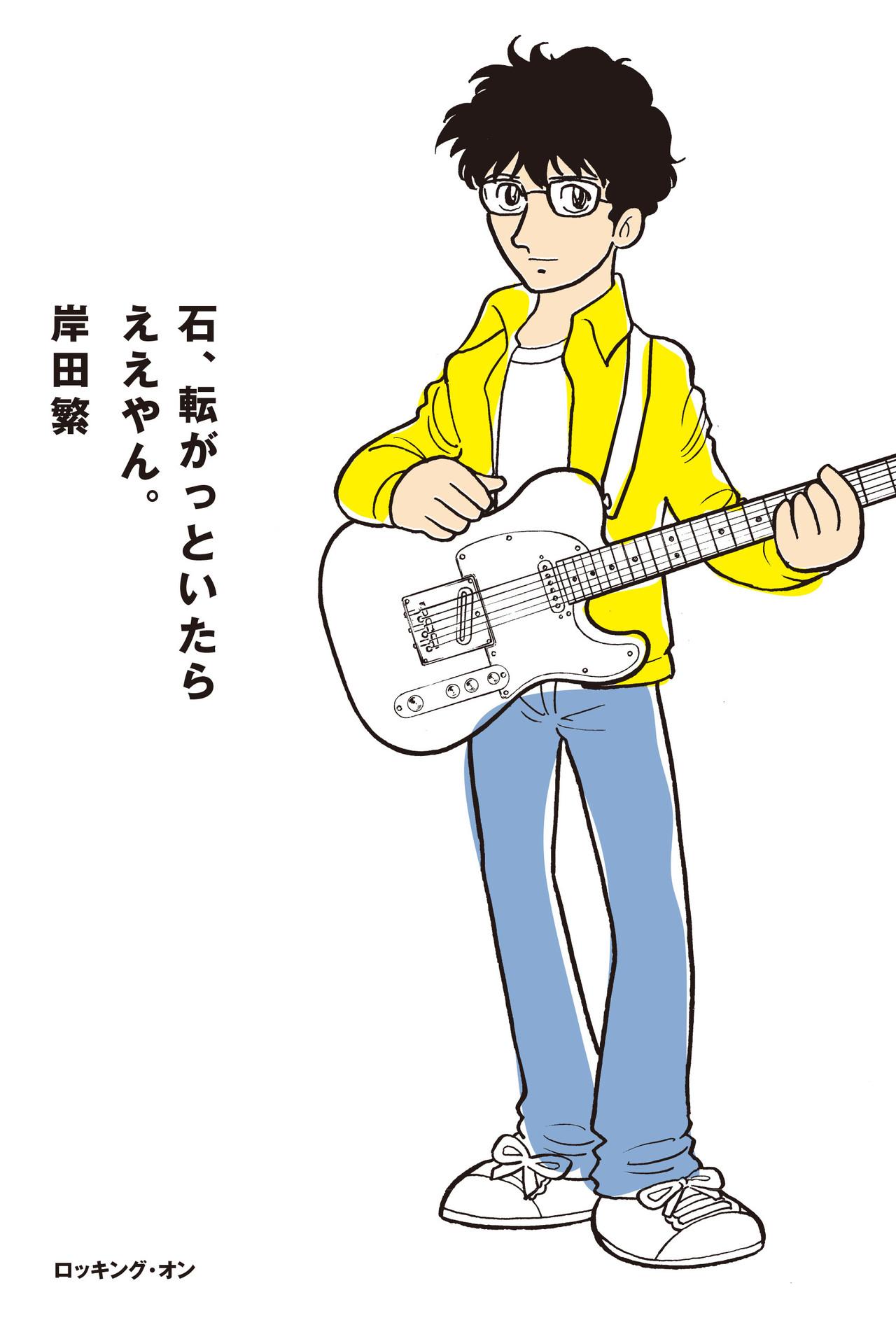 カバー_帯ナシ_WEB