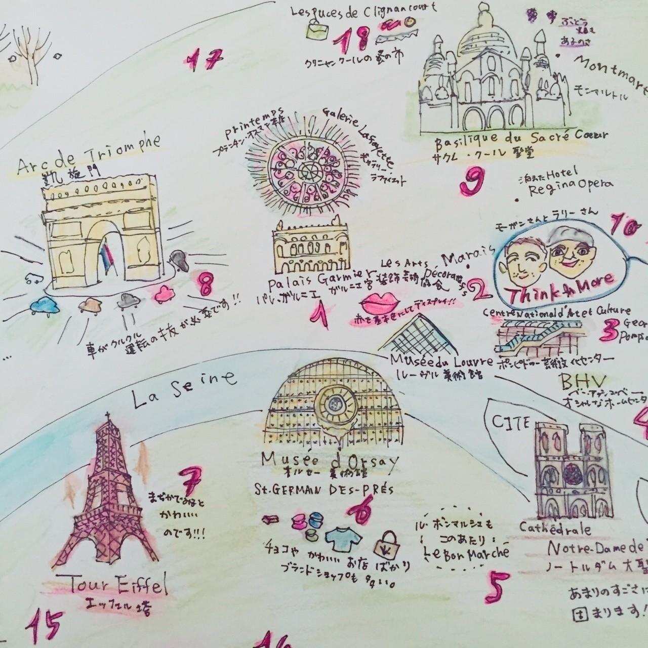 パリの地図むーnote