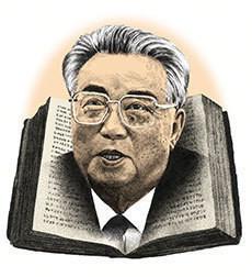 元北朝鮮「作家同盟」作家が初告...