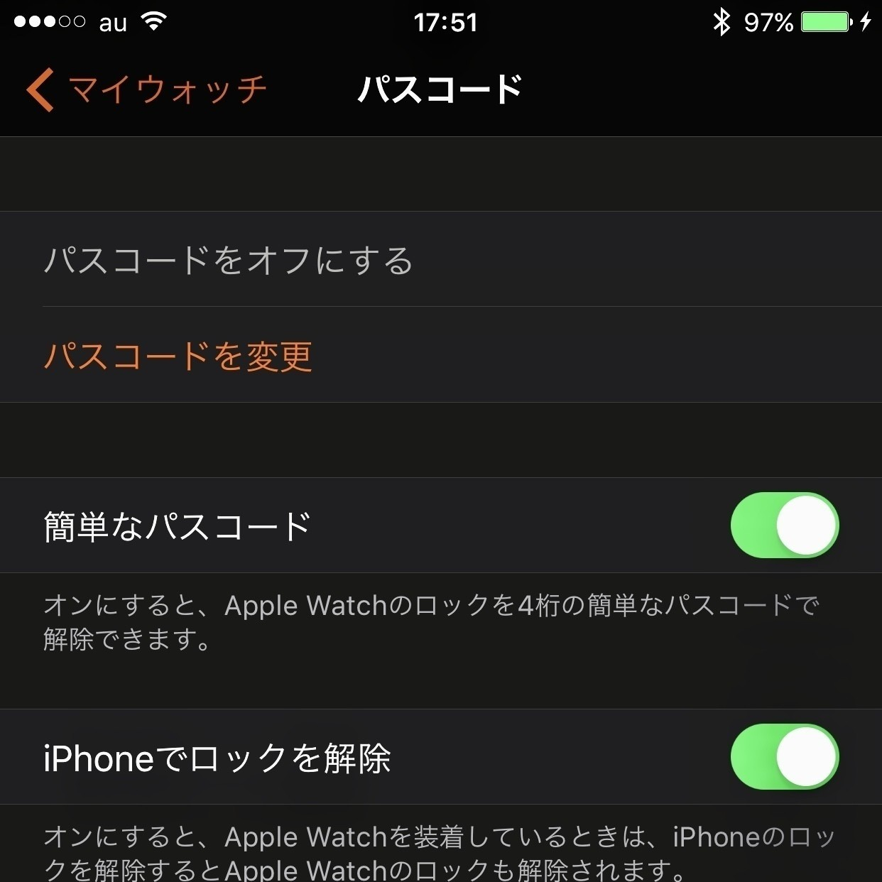 変更 iphone パス コード