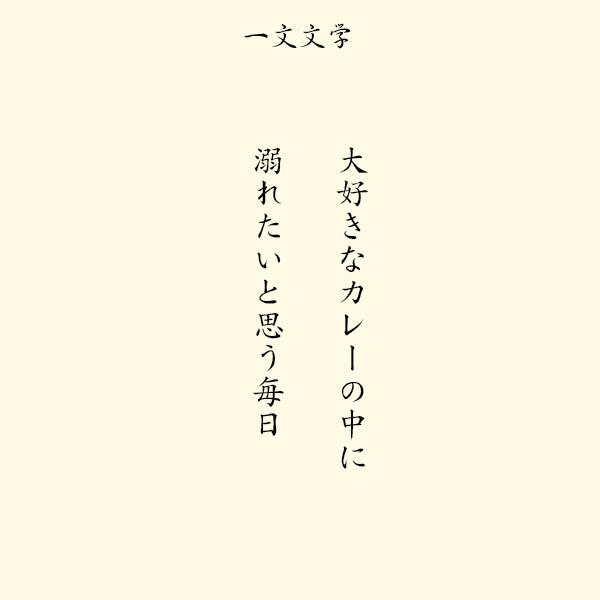 ■古びた町の本屋さん https://furumachi.link