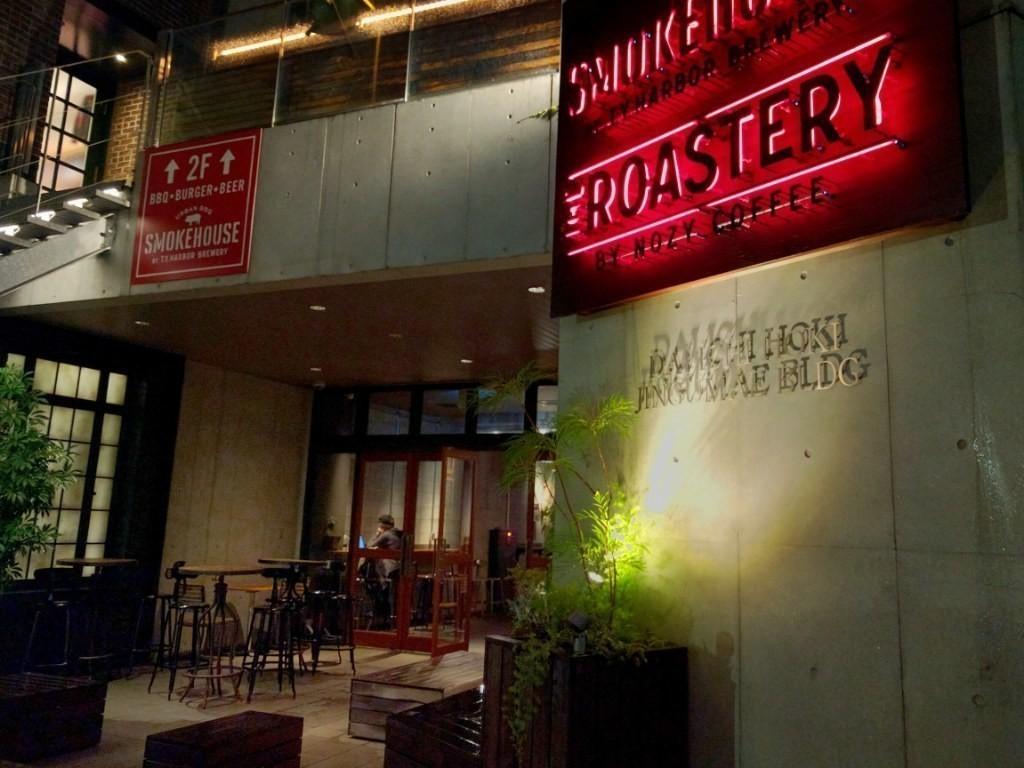 原宿と渋谷を結び、裏原宿とも呼ばれるキャットストリートに、T.Y.EXPRESSとNOZY COFFEEがコラボしたカフェ 「THE ROASTERY(ザ・ロースタリー)」があります。