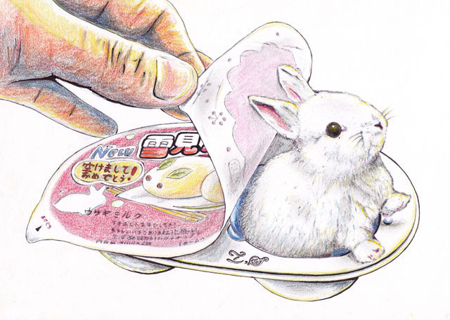 おめでとうございます』 イラスト ボールペン 可愛い 動物 #