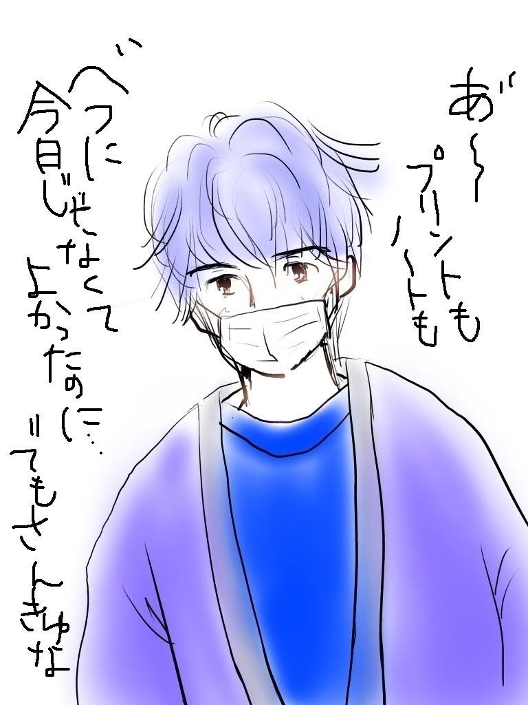 風邪ひき男子|かねきょ(漫画・イラスト)|note