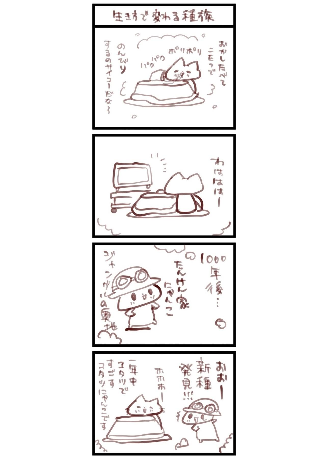 https://owabird.blogspot.jp/