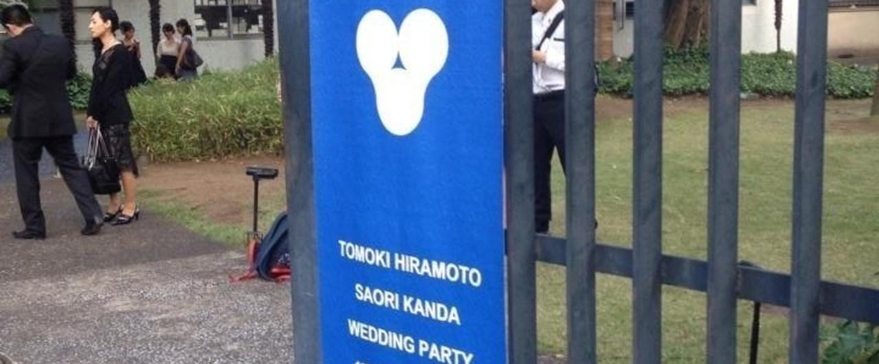 FAB WEDDING PARTY PROJECT|Saori Kanda|note