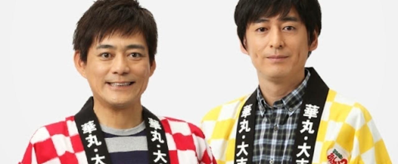 赤と黄色の法被姿で微笑んでいる博多華丸・大吉の壁紙・画像