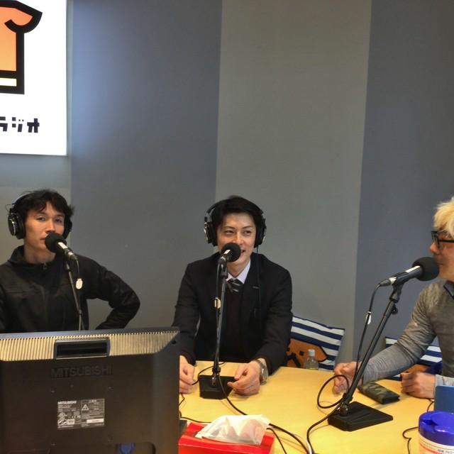 渋谷でRunTrip|「渋谷のラジオ...