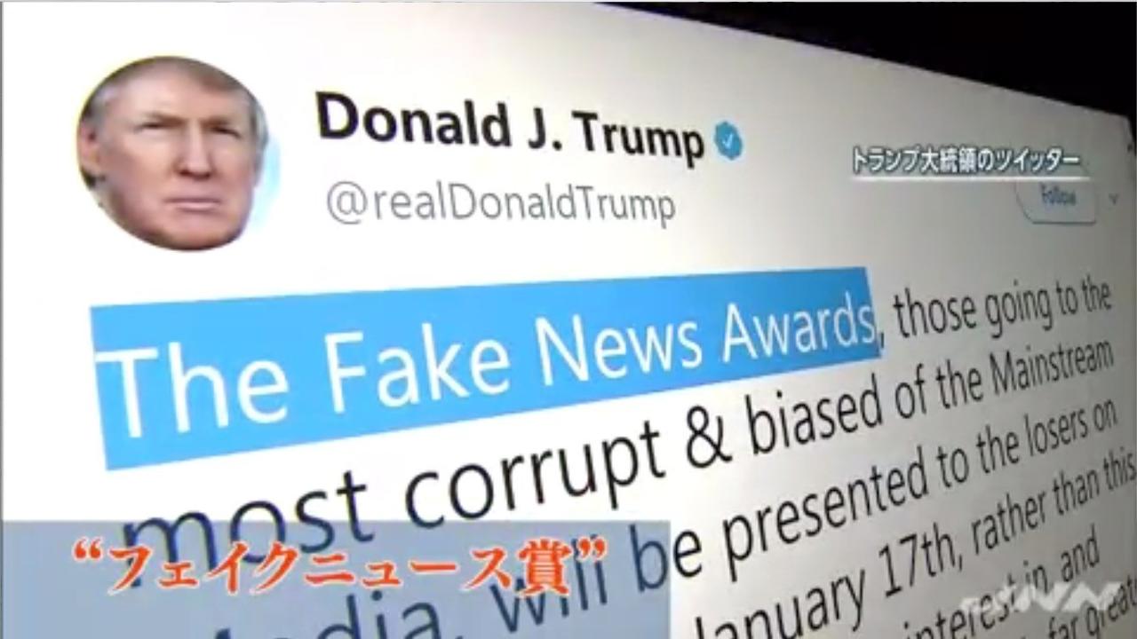トランプ大統領そっくり芸人が見たアメリカの今 ニュースが少しスキに ...