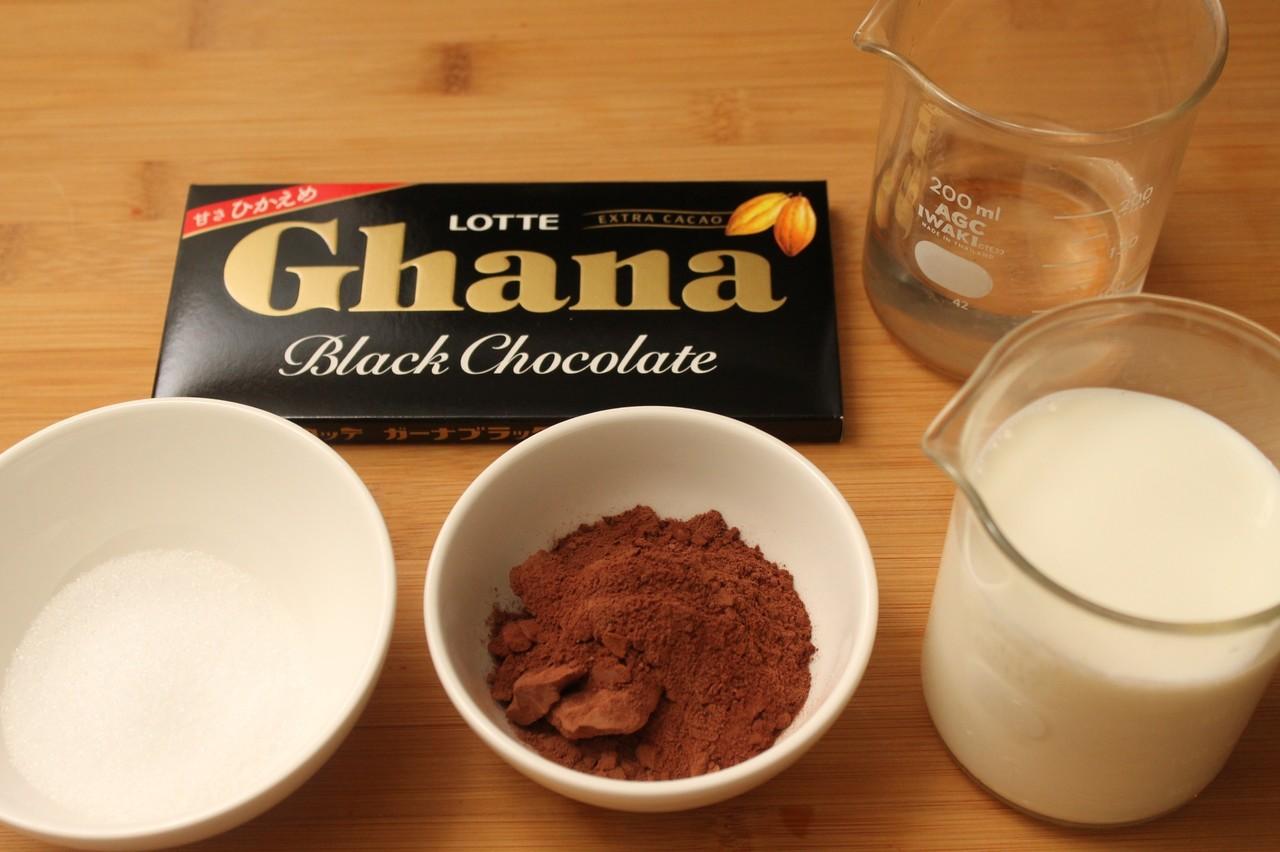 チョコレートレシピ: ホットチョコレートの作り方(ピエール・エルメのルセット