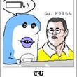 Square thumb 2x 4607528e