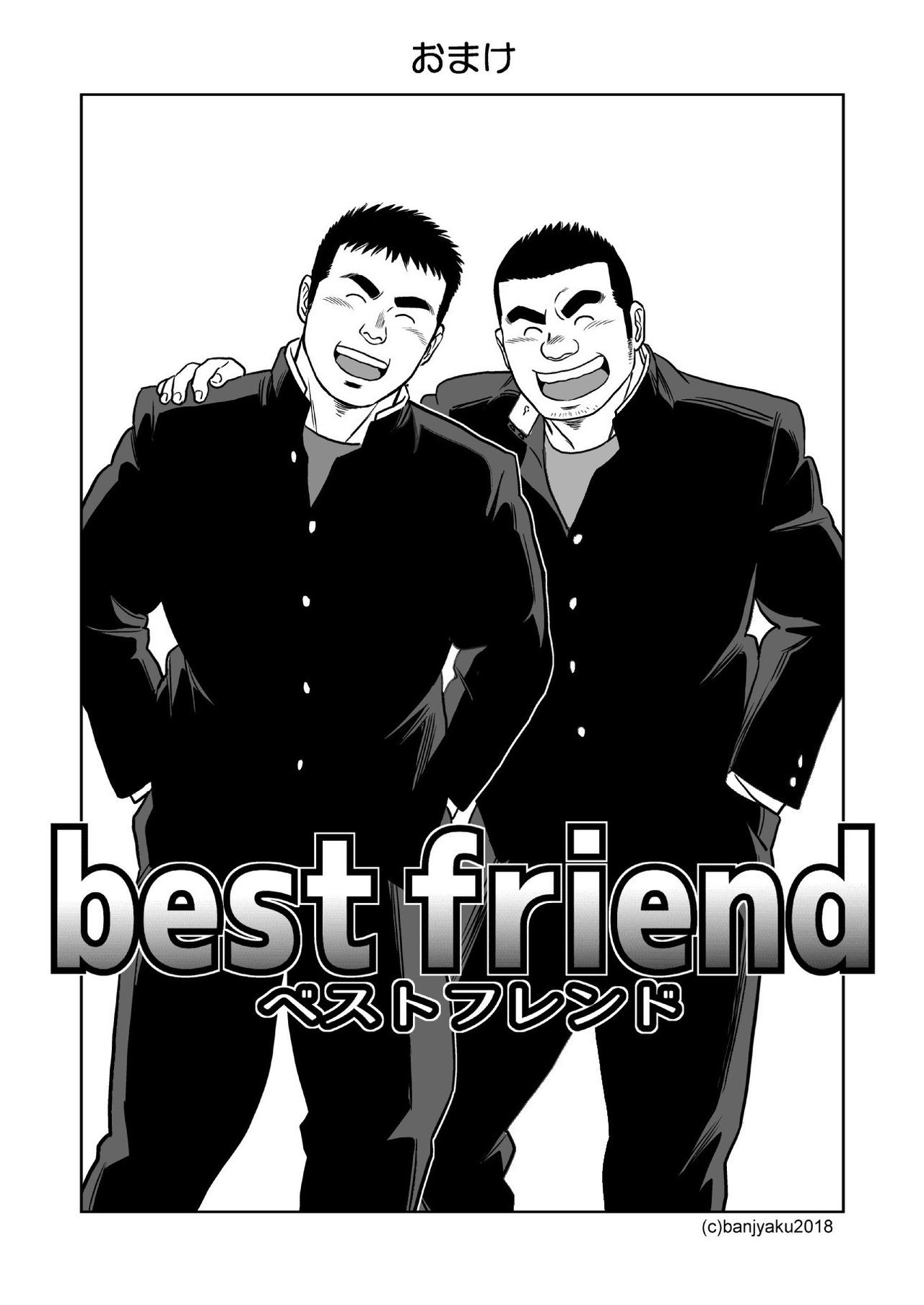 ゲイ 漫画 フラれ