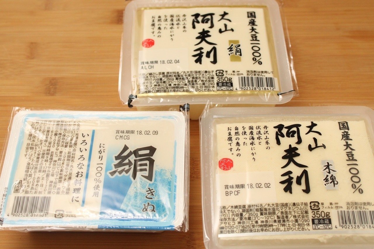 温泉湯豆腐のレシピ|樋口直哉(TravelingFoodLab.)|note