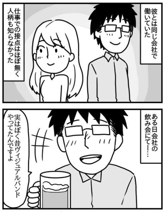 二人の馴れ初めは…? 続きはこちらから▶https://machicon.jp/ivery/documentblog/35647