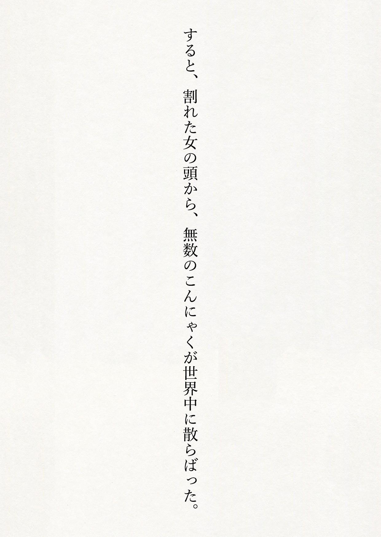 毎日一行ずつ文章を書いたら、どんな物語が生まれるのだろう。マガジンだと順番に読みやすいです→ https://note.mu/momohito/m/ma46d695be9e9