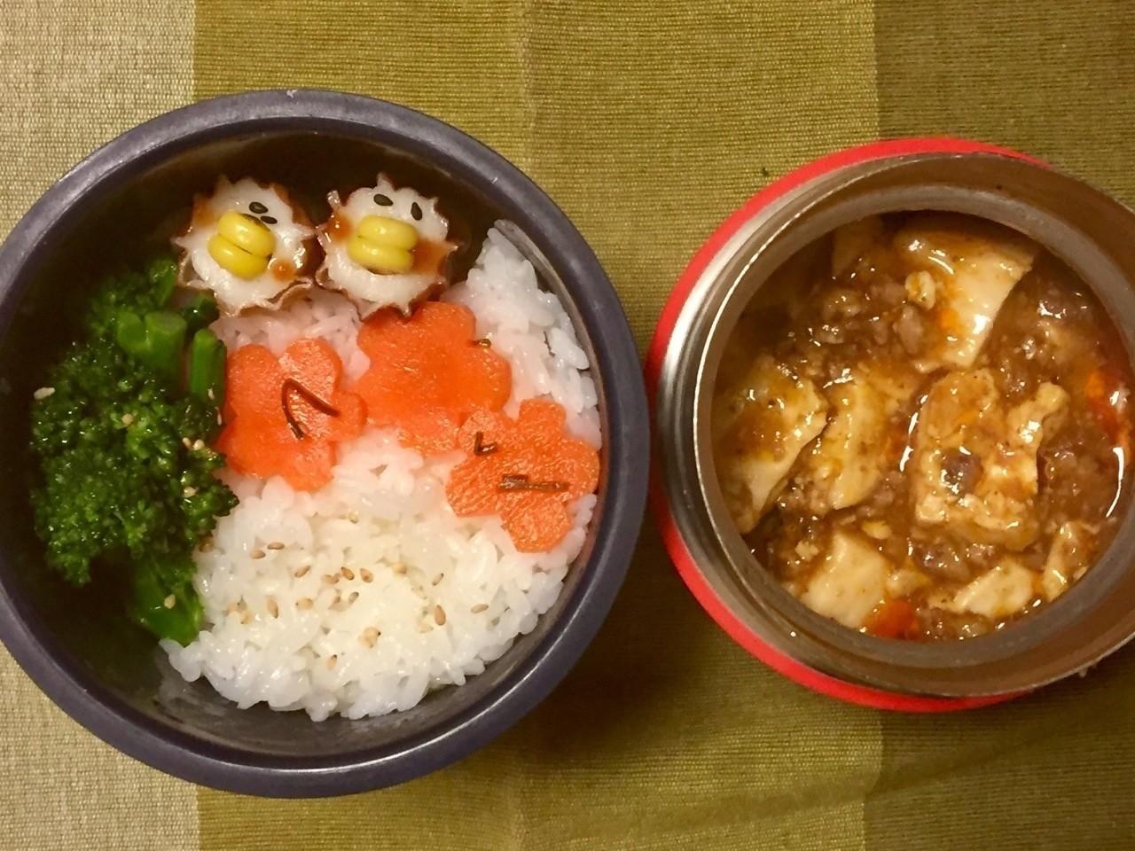 リクエストにより麻婆豆腐のお弁当。ちくわ鳥、スティックブロッコリーのナムル、人参の浅漬け。