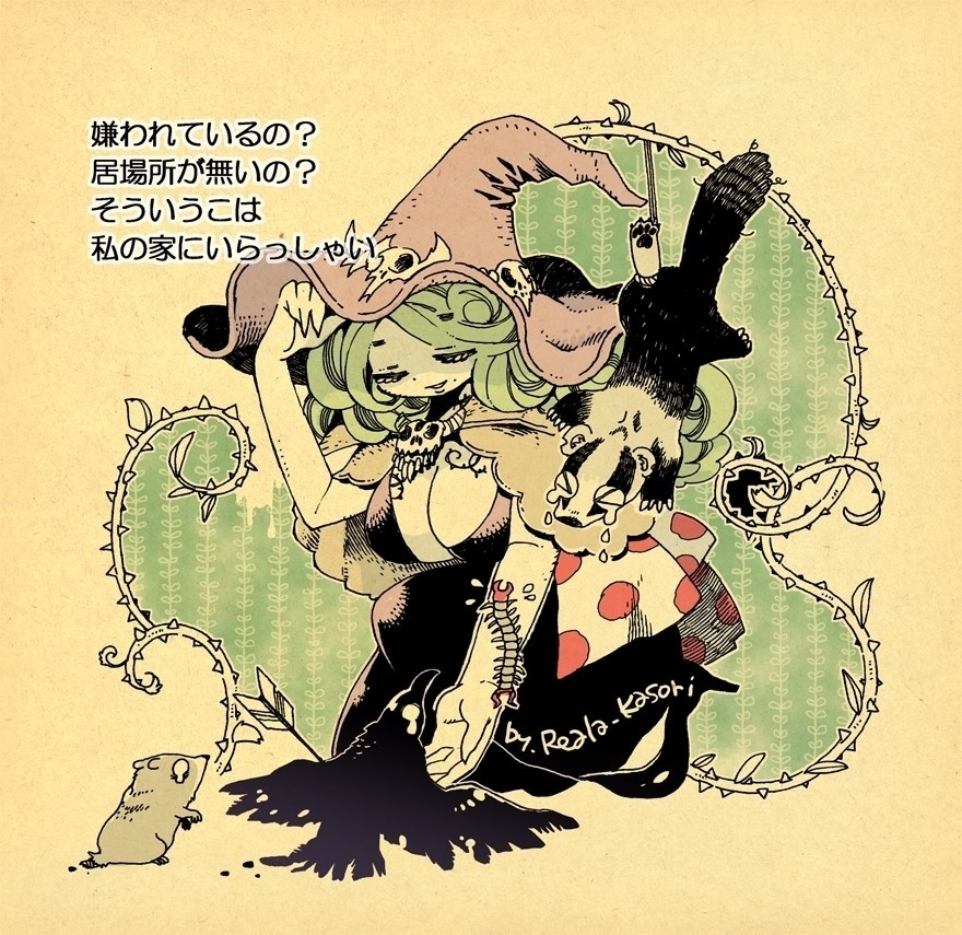 twitterにまわってきたステキタグのお題です。 おいらが描いてるオリジナルタイトル「リトルエル」から魔女・バーバヤーガ