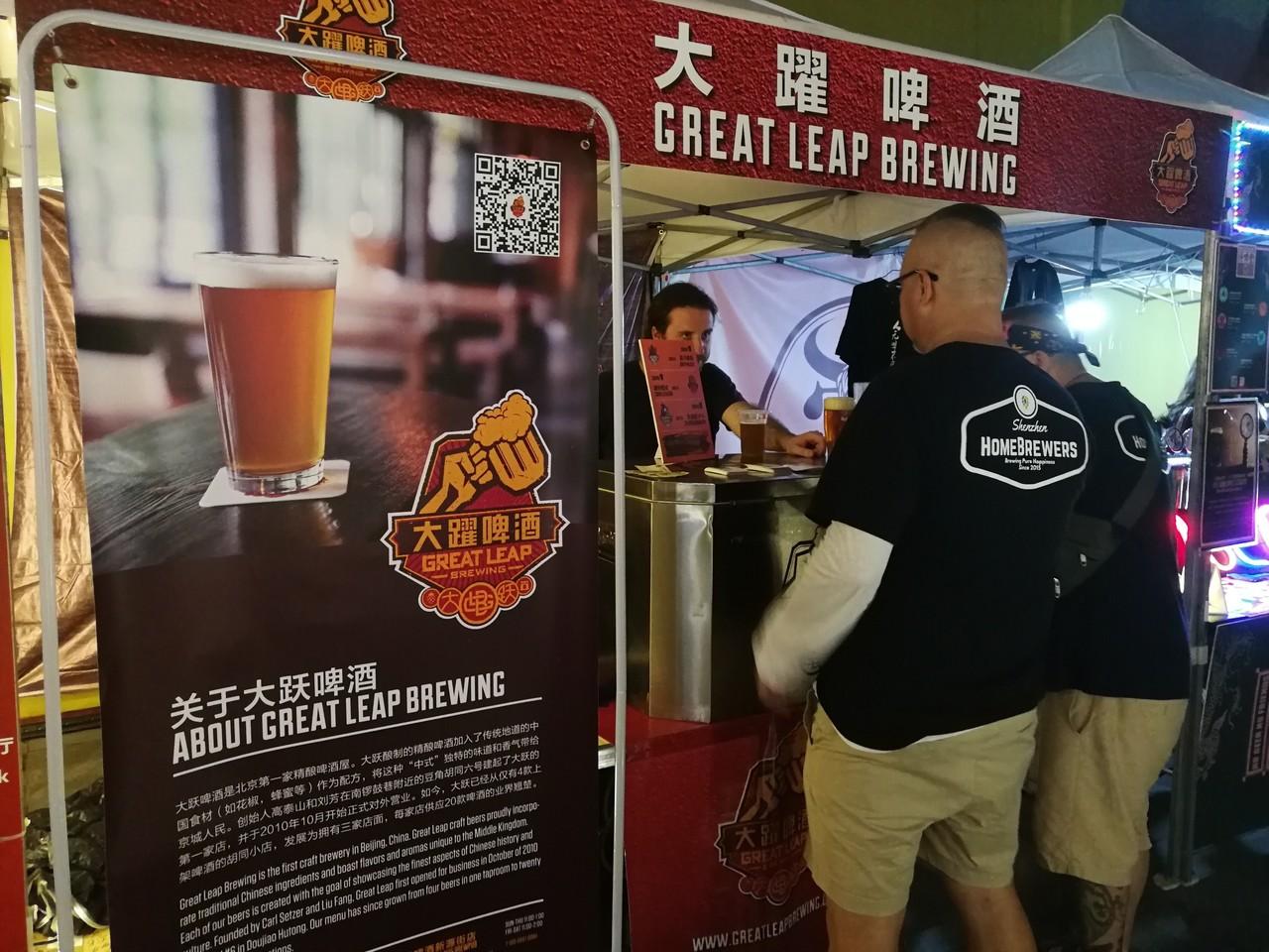 大躍進ビール! 深センクラフトビアフェス  文革が完全にノスタルジーの中になったことを告げる。 若い中国人のブルワリーオーナーが北京で運営中