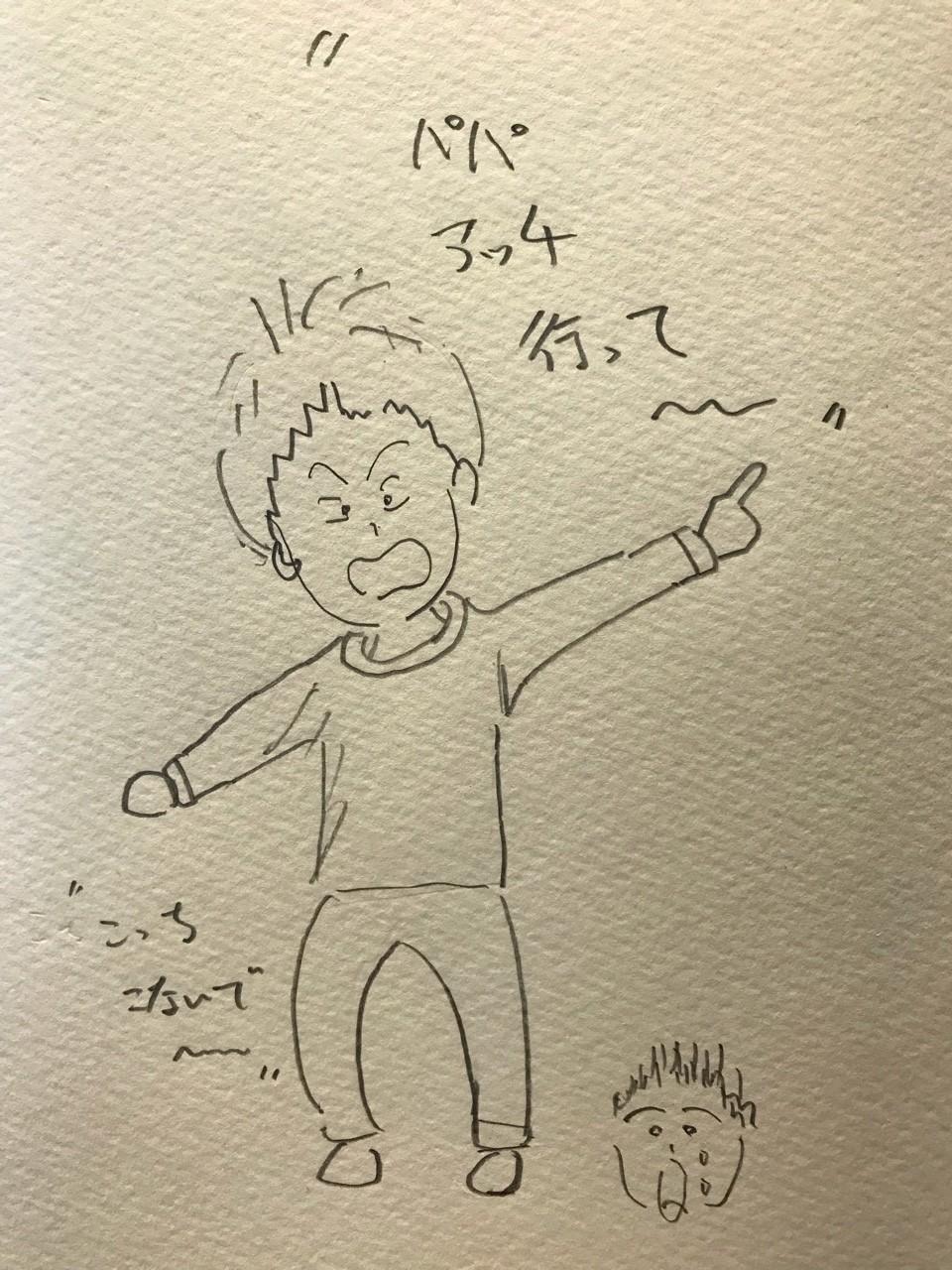 ず〜〜〜っと!? 涙😢