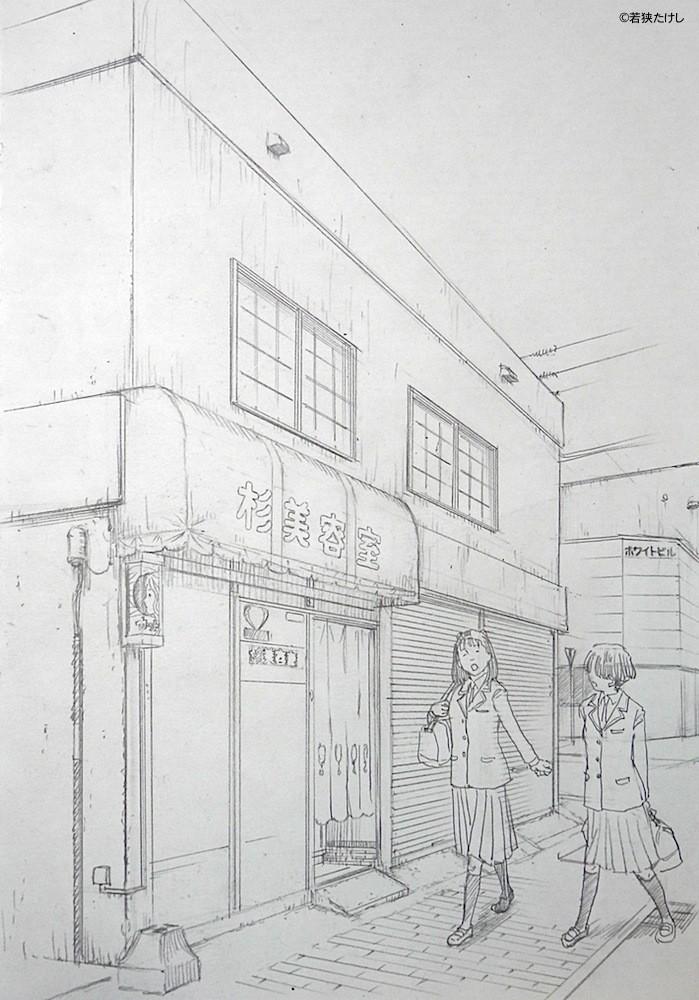 手稲駅南口、飲み屋街の中にある小さな美容室。たぶん結構昔からある。子供の頃からあったと思うので30年以上は。入口の暖簾がいい感じです。通り過ぎてはいましたが入った事は無いのでよく知りません。この辺りは再開発されていなくて、昭和の手稲が残っています。奥のホワイトビルには今はラーメン屋のサスケが。