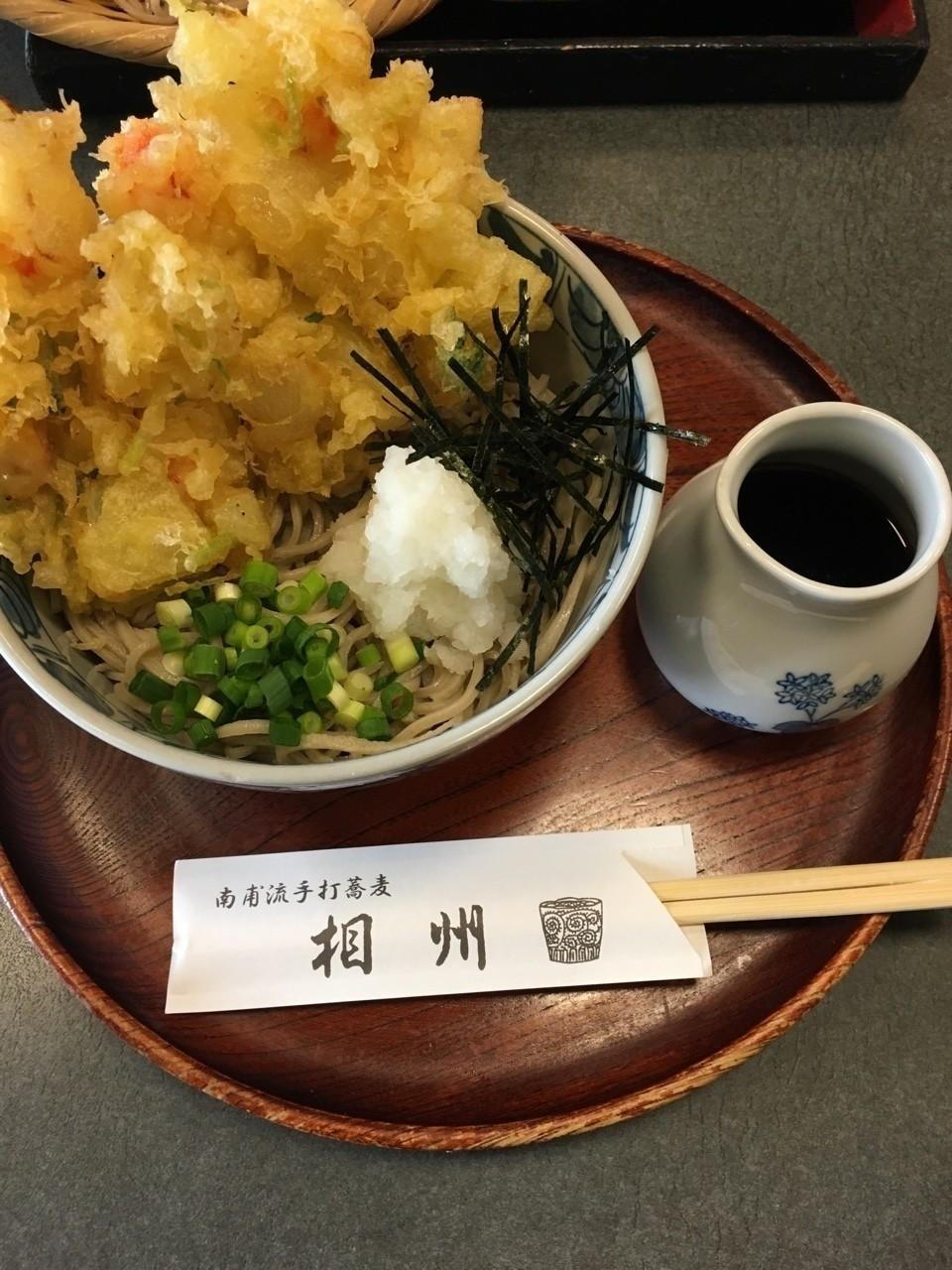 天ぷらの美味しい蕎麦屋に入った時の嬉しさったら。  冷たい蕎麦を食べたいと思う時、春の訪れを感じる。  さて、絵でも描くかなー。