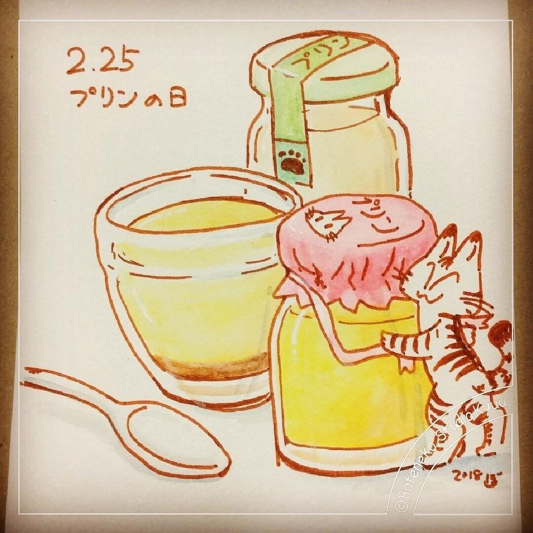 毎月25日は「プリンの日」 今回は、おしゃれっぽい?プリンを3個ほど。(特定の商品ではありません)🍮  かなり昔のモロゾフプリンカップが、現役で使われている我が家(^^; #アナログ絵 #イラスト #フードイラスト #ラフ画 #今日は何の日 #猫 #食べ物絵