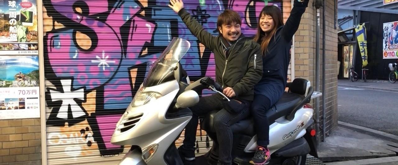 47都道府県幸せ探しのバイク旅~...