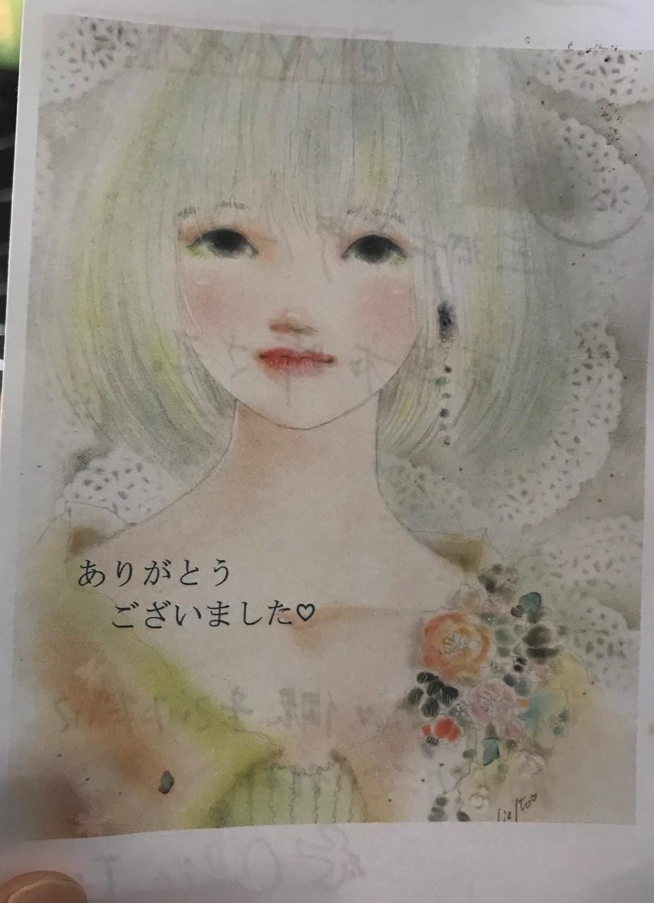 今朝。 絵葉書が届きました。 千江さんありがとうございます。    ★https://note.mu/chiesroom