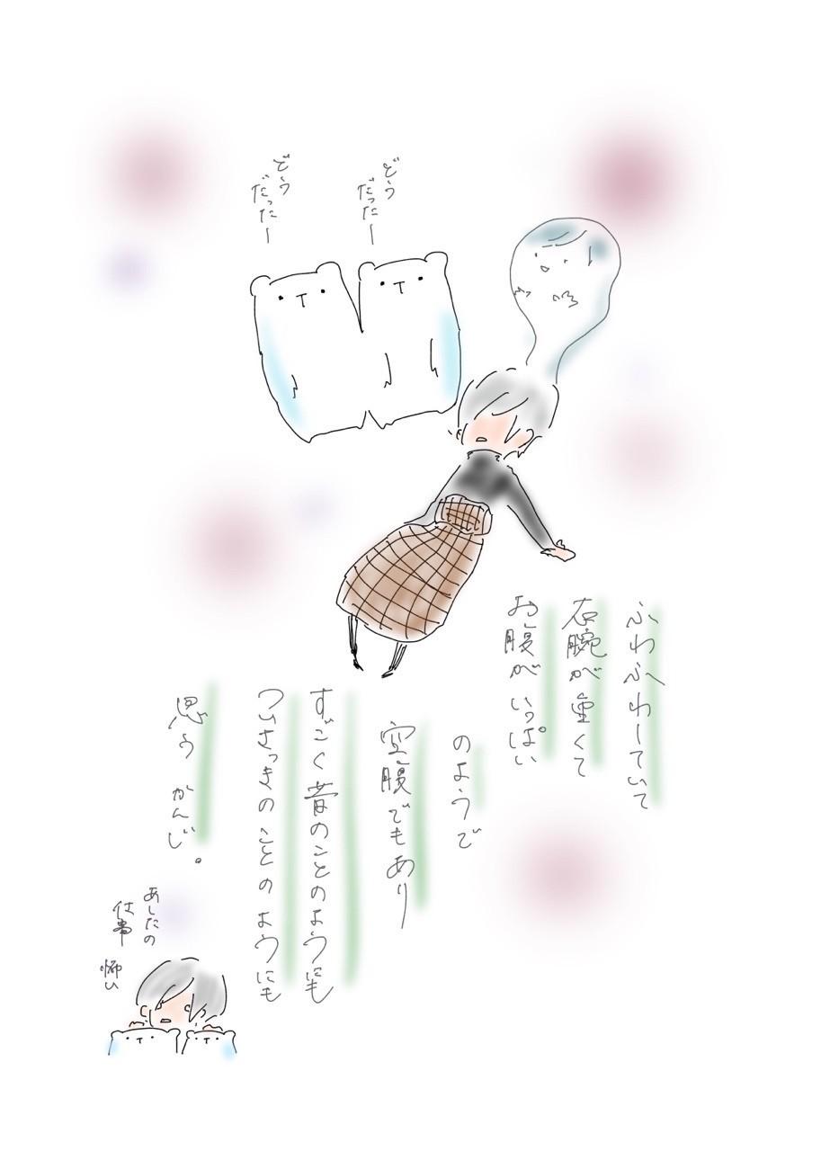 椎名林檎「ひょっとしてレコ発」@かルッツかわさきレポ。ほんの少し2枚目ネタバレ。