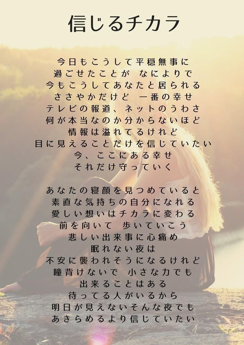 https://note.mu/yuki_hana/n/n70ca3530d136