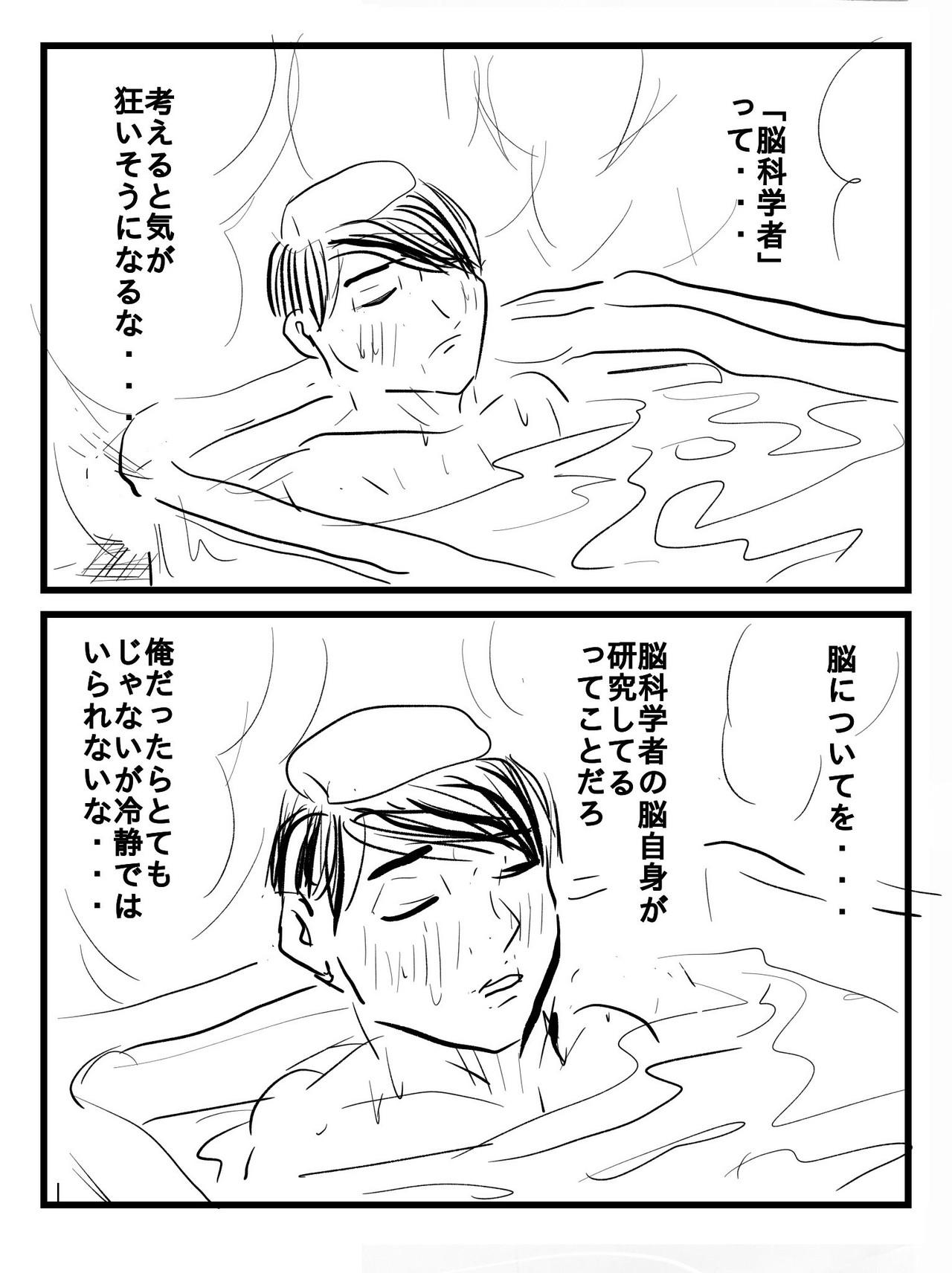 お風呂はいってるとこういうことばかり浮かんできます。