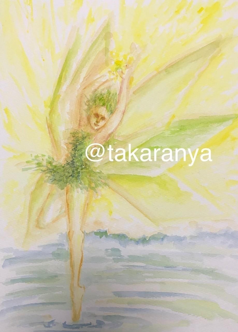 久しぶりに妖精王さんの大きい絵を制作中。この前描いたシェイプオブウォーターを描いた時に鉛筆の下書きなしでうまくいったので、今回も水彩でラフ。といいつつ、以前ポスカサイズでモチーフを描いてるので、それを見ながらではあるんですが。 #イラスト #透明水彩 #妖精 #ファンタジー