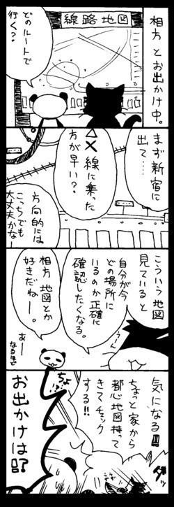 お宅ライフ_041