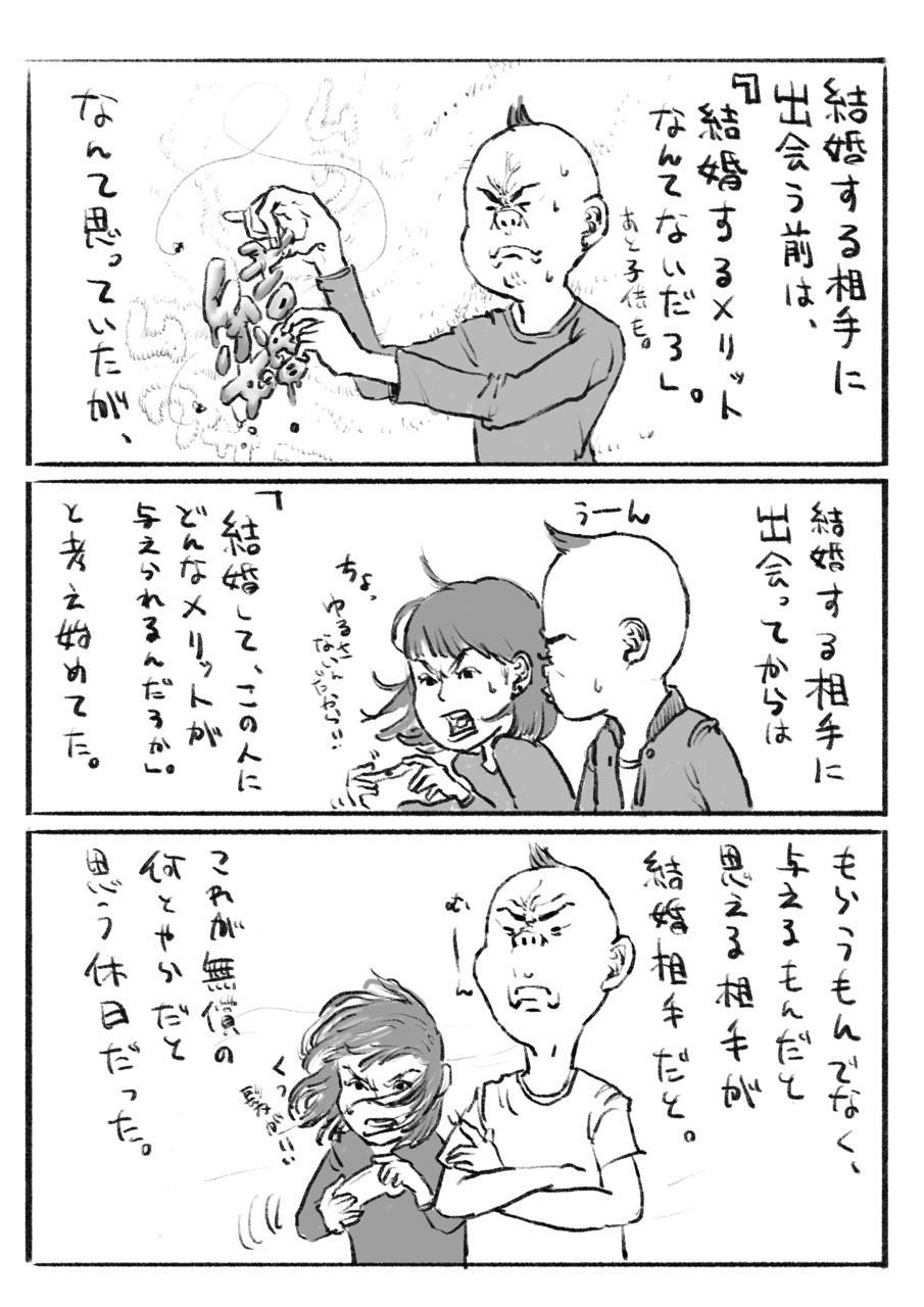 http://drawsloth.blog.jp/archives/1070503917.html