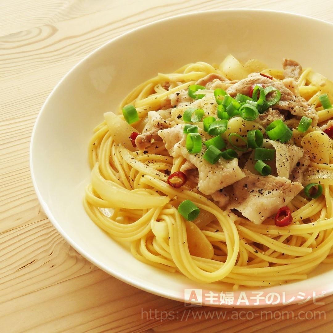レシピはこちら ▶ https://www.aco-mom.com/family/pork-and-onion-japanese-style-pasta.php