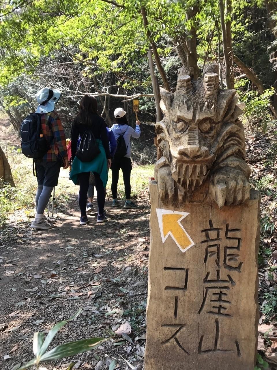 高ドッケ・柏木山の後は、そのまま龍崖山(りゅうがいさん)に向かいました。山ガールさん達ようこそ! さすが、ヤマノススメの聖地、飯能って感じです。