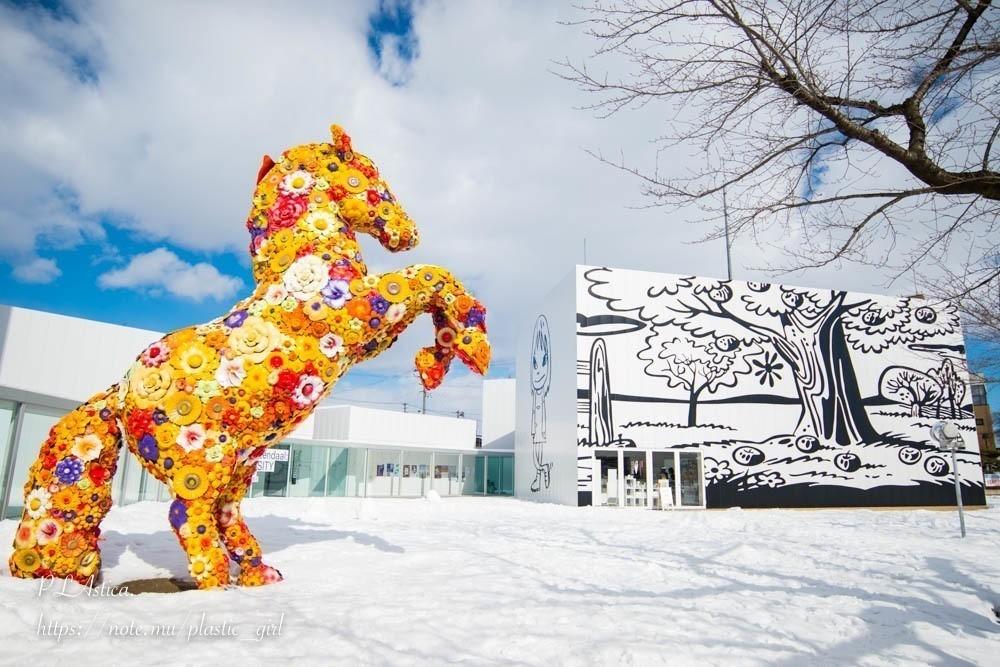 大掛かりな常設作品がいっぱいで、アートファンでなくとも楽しめる十和田市現代美術館。 今回、訪問は3回目ながら初めて冬に行ったところ新緑の頃とは違った作品世界が楽しめました! (1ヶ月ほど前、2月中旬に訪れたときの写真です。)
