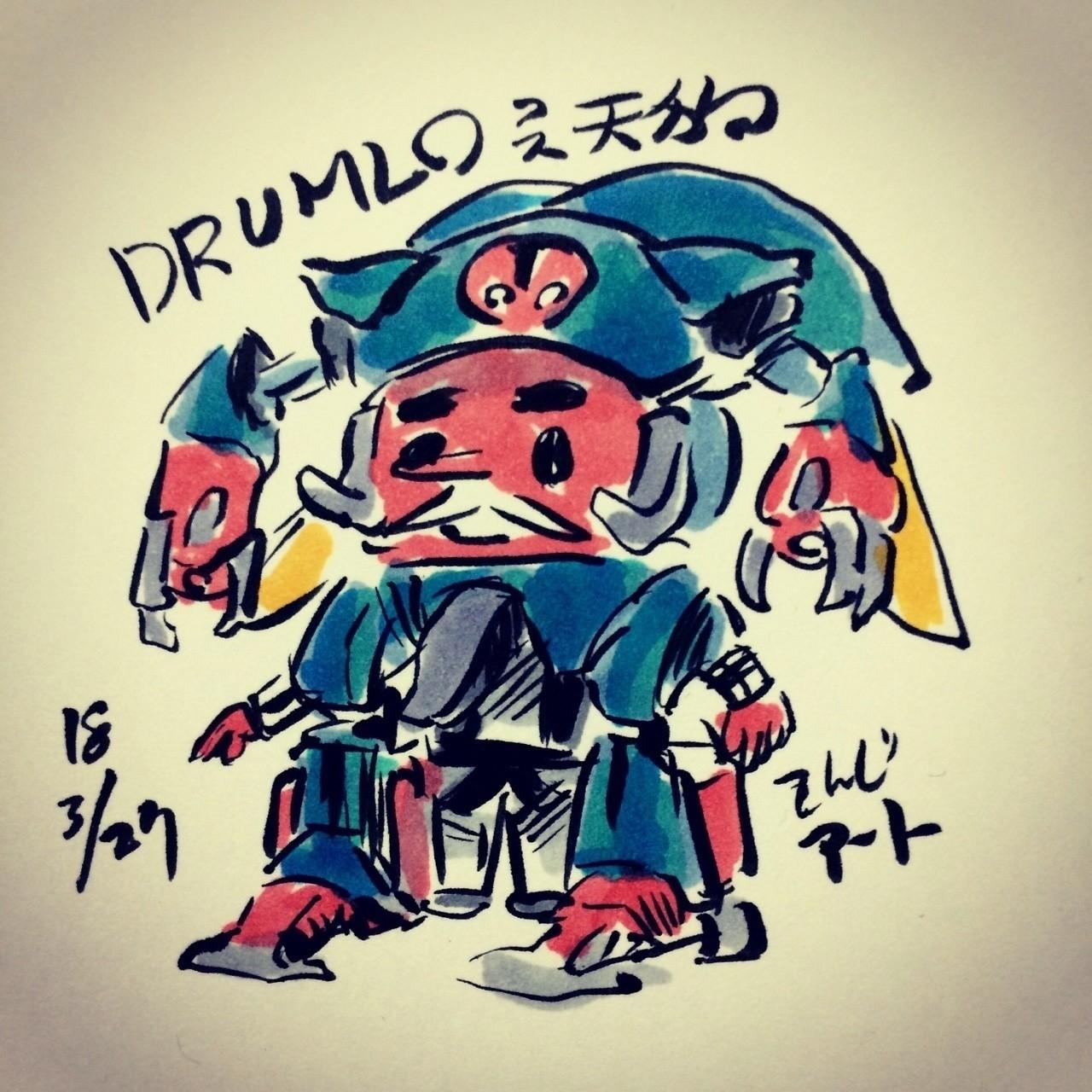 ドラムロ コス 天狗  ◇SHOP! てんぐアート◇ tengart.thebase.in    #天狗 #てんぐアート #ダンバイン #drumlo #ドラムロ 