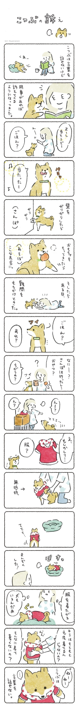 note訴え