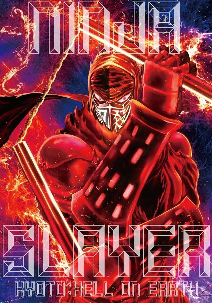 4月19日発売のチャンピオンREDは「ニンジャスレイヤー キョート・ヘル・オン・アース」が表紙! 無印ニンジャスレイヤーとしては初めての漫画雑誌表紙&特製クリアファイル付属です。嬉しい・・・!  https://www.amazon.co.jp/dp/B07B5Y8RQ6/  ちなみにREDはKINDLE版が次の月の1月に発売します。クリアファイルがつくのでなるべく物理雑誌のほうをオススメします!
