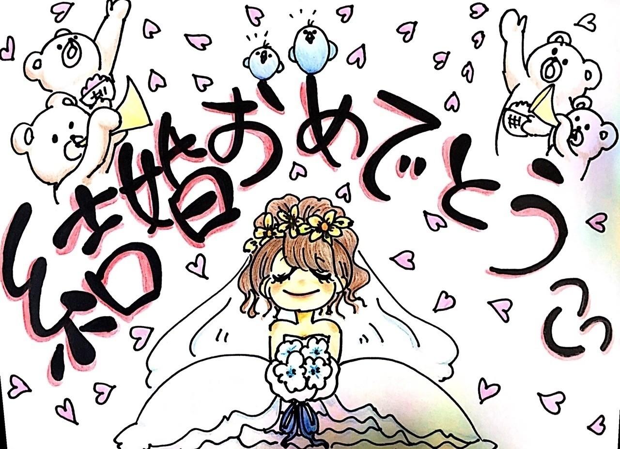 先日結婚式を挙げた友人へ小川まりもnote