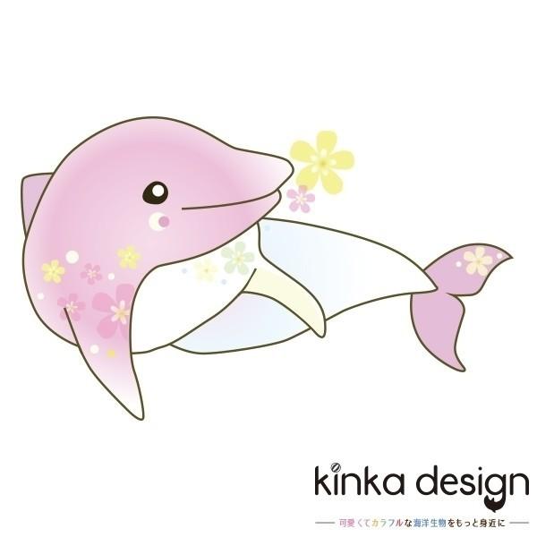イルカ大好き海洋生物のイラストはこの様にこの想いで描いています