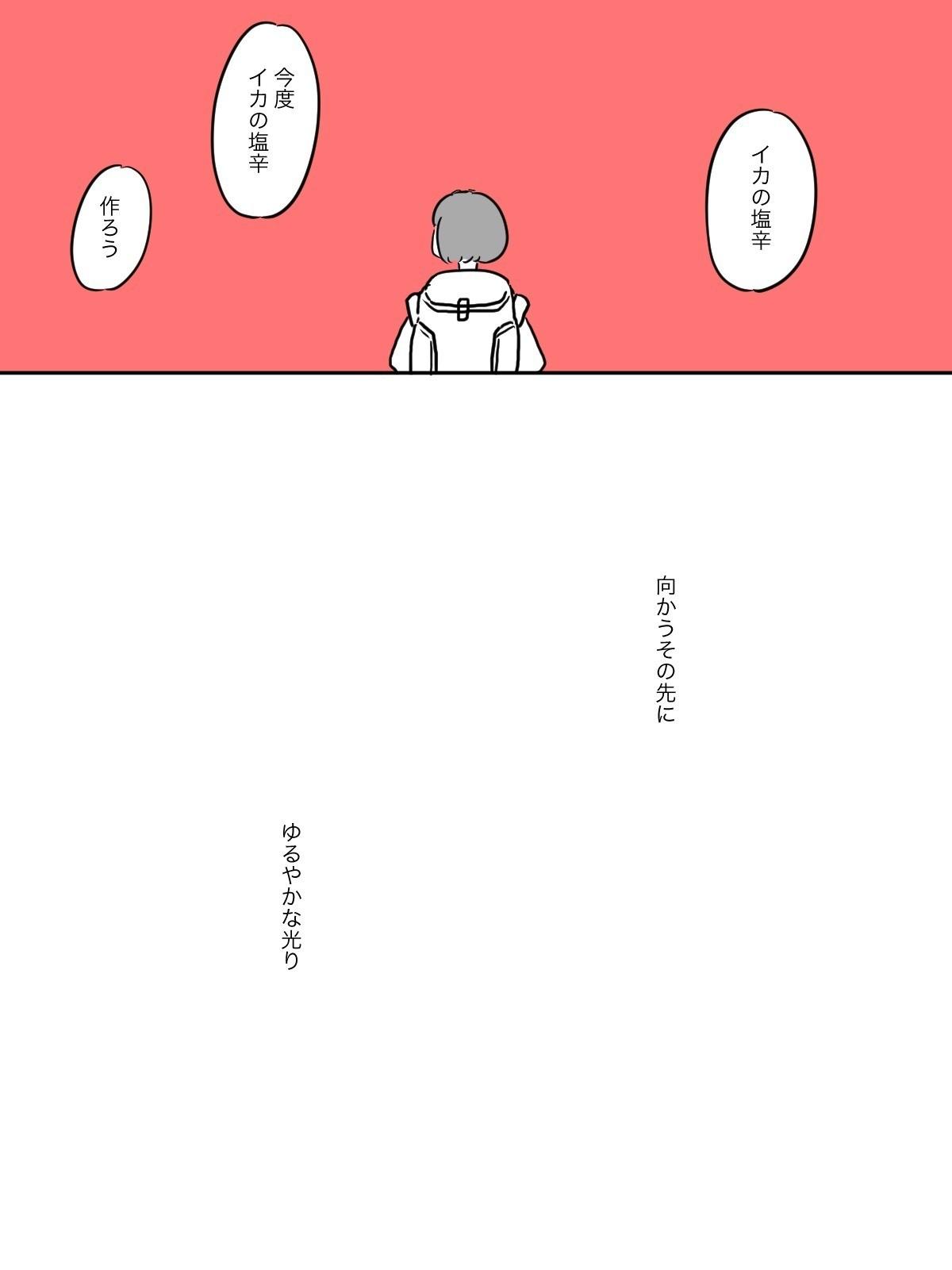 蒲田 漫画 喫茶 おすすめ
