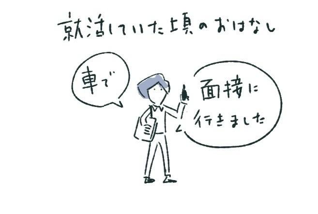 ゆぎゃく 漫画 pixiv