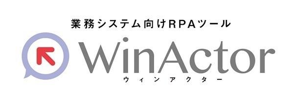 「Winactor」の画像検索結果