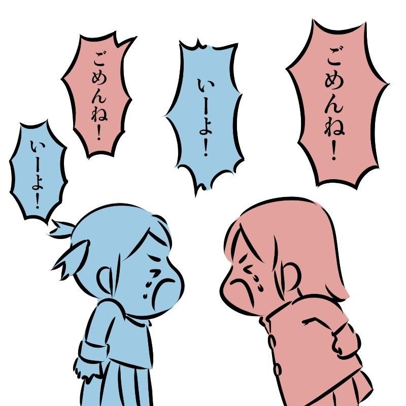 #日記 #イラスト #マンガ #漫画 #子育て #絵日記 #育児漫画 #育児絵日記