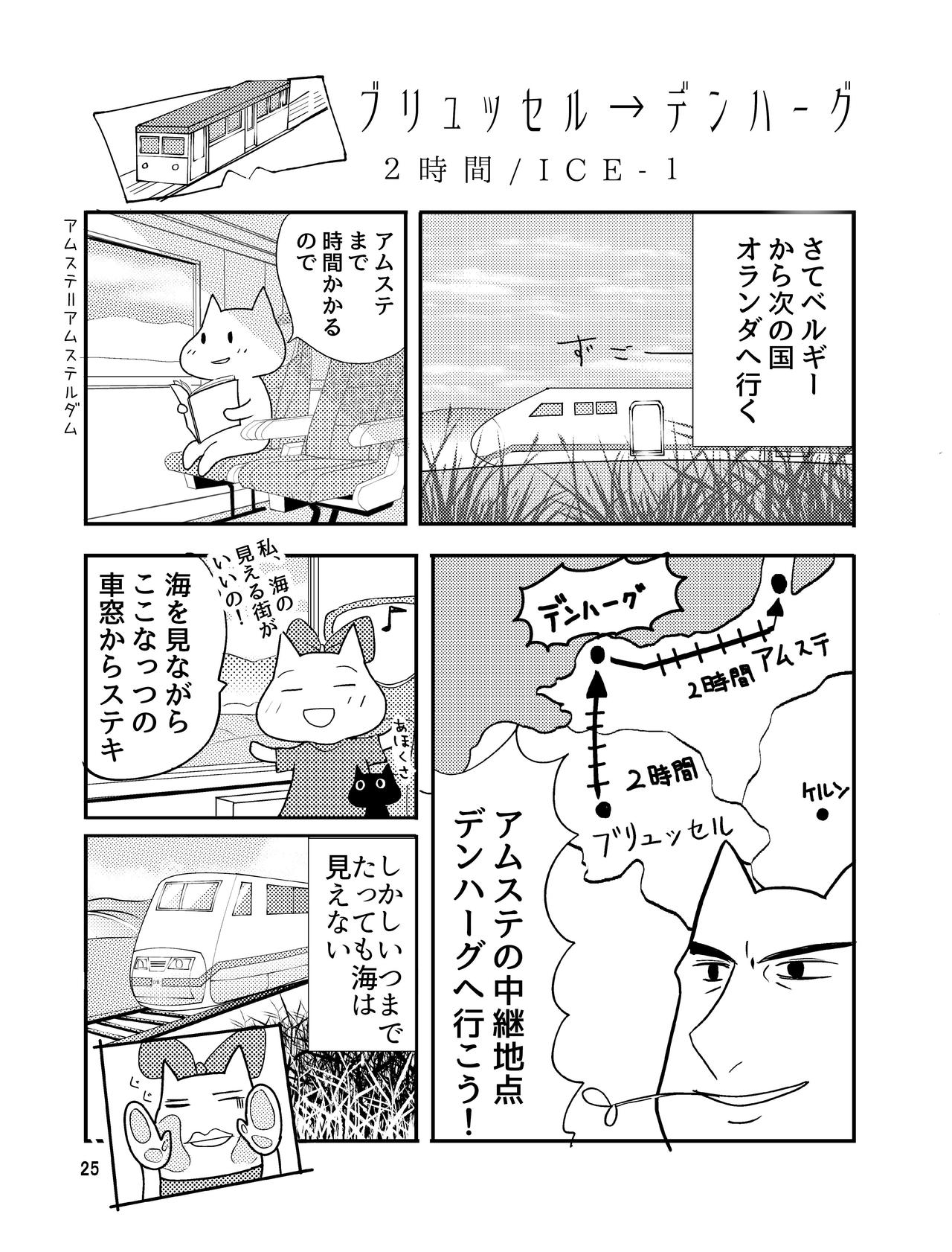 原稿0025
