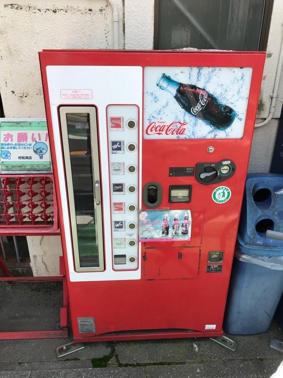 【画像】20年前のコカ・コーラ自販機のラインナップがこれ。  [324064431]YouTube動画>3本 ニコニコ動画>1本 ->画像>58枚